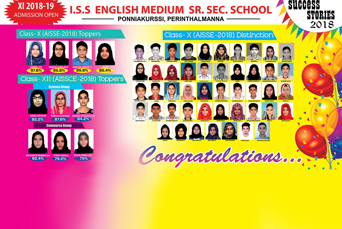 ISS English Medium Senior Secondary School