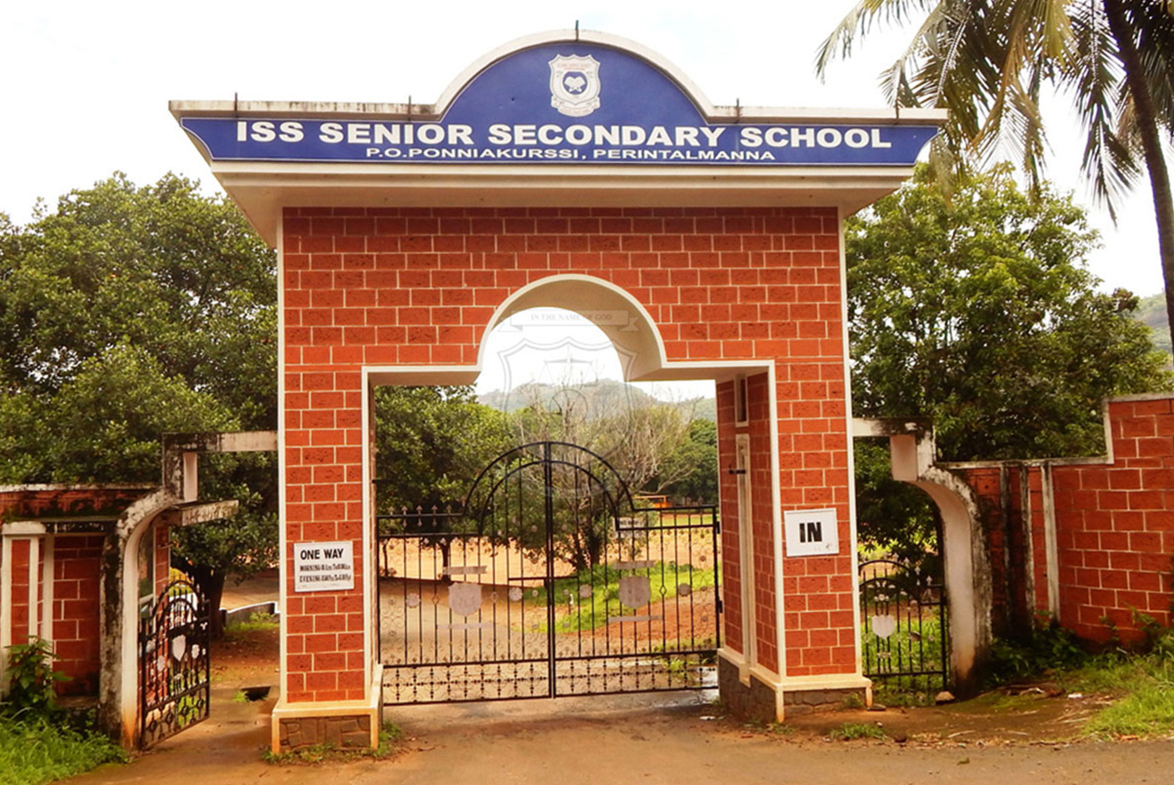 ISSEM Senior Secondary School
